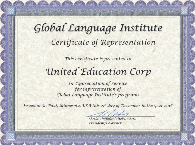 Global Language Institute