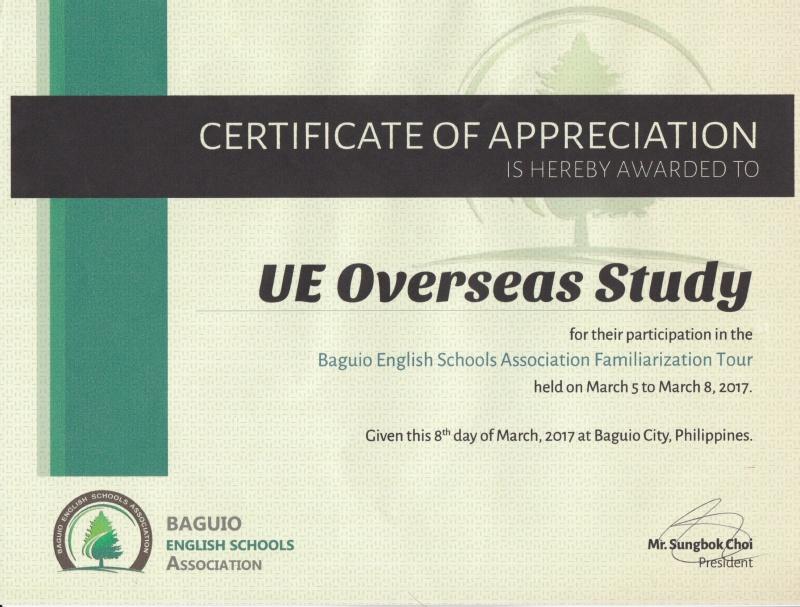 Baguio English Schools